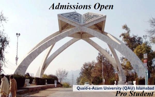 Admissions 2015 in Quaid-e-Azam University Islamabad